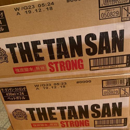 ザ・タンサン・ストロング