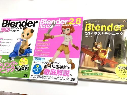 blender