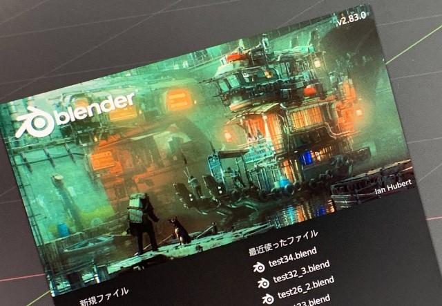 Blender 2.83
